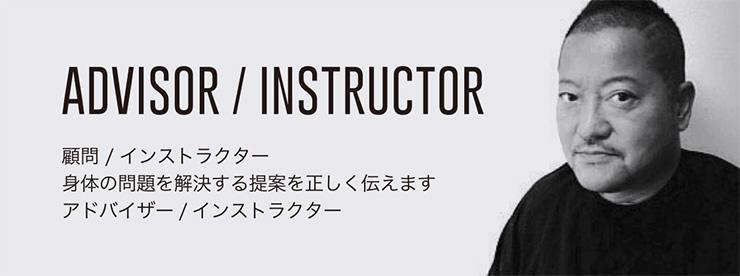 ADVISER/INSTRUCTOR